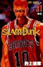couverture, jaquette Slam Dunk 21