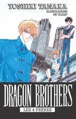 Dragon Brothers - Les 4 frères 2 Roman