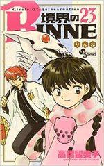 Rinne 23 Manga