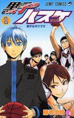 Kuroko's Basket 1 Manga