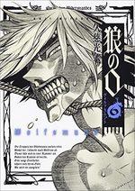 Wolfsmund 6 Manga