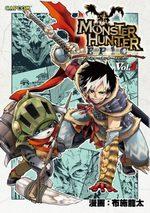 Monster hunter epic 1 Manga