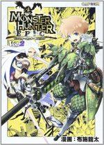 Monster hunter epic 2 Manga