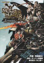 Monster Hunter Episodes 1 Manga