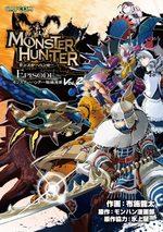Monster Hunter Episodes 2 Manga