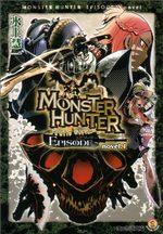Monster hunter episode 1 Light novel
