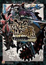 Monster hunter episode 2 Light novel