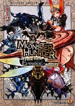 Monster hunter episode 3 Light novel
