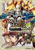 Monster hunter episode 4 Light novel