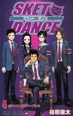 Sket Dance 4