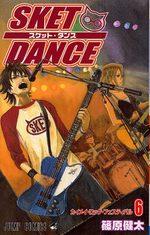 Sket Dance 6