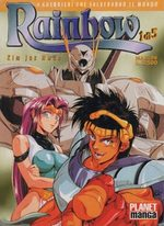 Rainbow - Les Guerriers 1