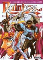 Rainbow - Les Guerriers 5