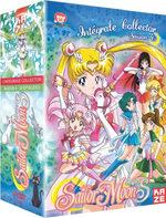 Sailor Moon Super S 1