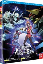 couverture, jaquette Code Geass - Akito Blu-ray 2