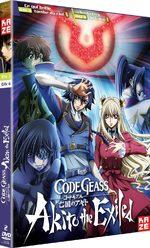 Code Geass - Akito 2 OAV