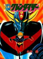 Goldorak 1 Manga