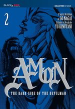 Amon - The dark side of the Devilman 2 Manga