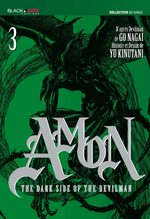Amon - The dark side of the Devilman 3 Manga