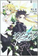 Sword Art Online - Fairy dance 1 Manga