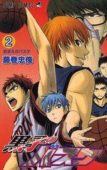 Kuroko's Basket 2 Manga