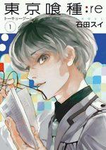 Tokyo Ghoul : Re 1 Manga
