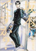 Sakamoto, pour vous servir ! 3 Manga