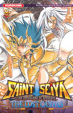 Saint Seiya - The Lost Canvas 8