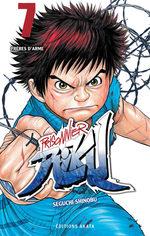 Prisonnier Riku 7