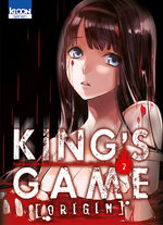 King's Game Origin 2