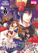Alice au royaume de Joker T.3 Manga