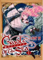 Le berceau des mers 1 Manga
