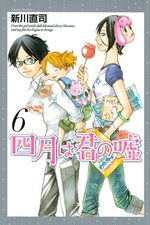 Your Lie in April 6 Manga