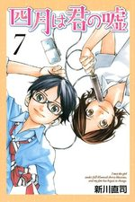 Your Lie in April 7 Manga