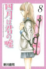 Your Lie in April 8 Manga