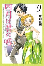 Your Lie in April 9 Manga