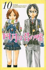 Your Lie in April 10 Manga