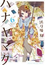 Hanayamata 6 Manga
