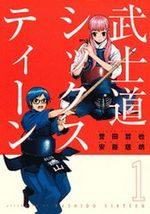 Bushido Sixteen 1 Manga