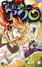 Artist Acro 2 Manga