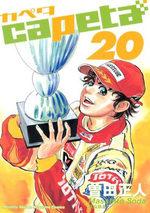 Capeta 20 Manga