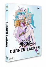 Gurren Lagann 2 Série TV animée