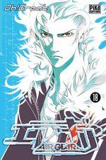 Air Gear 18 Manga