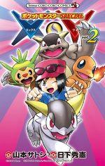 Pokémon XY 2 Manga