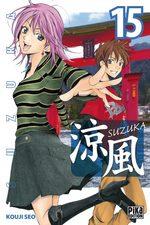 Suzuka 15