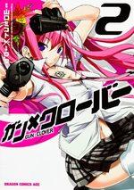 Gun×Clover 2 Manga