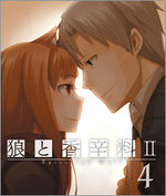 Spice and Wolf 4 Série TV animée
