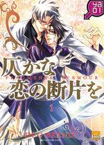 Fragments d'amour 1 Manga