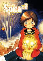 Les deux Spica 1 Manga