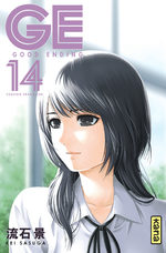 GE Good Ending 14